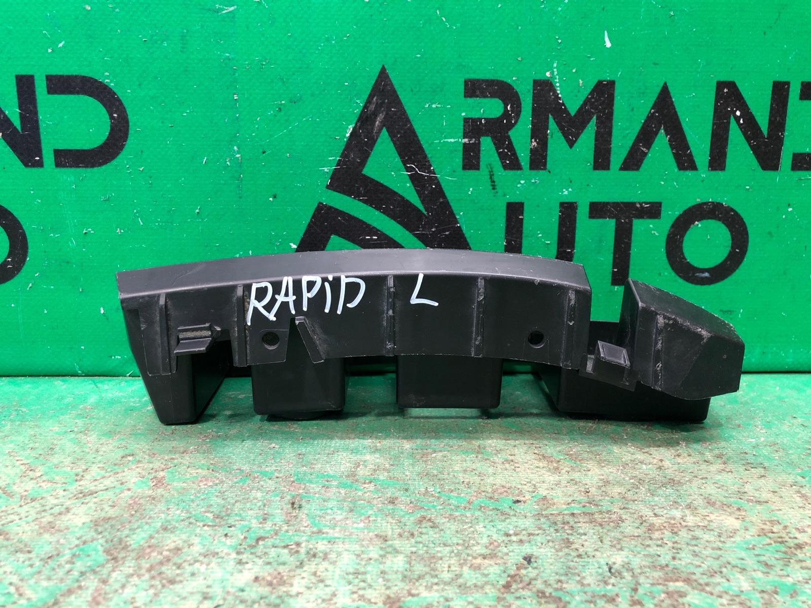 Кронштейн бампера Skoda Rapid 1 2012 задний левый (б/у)