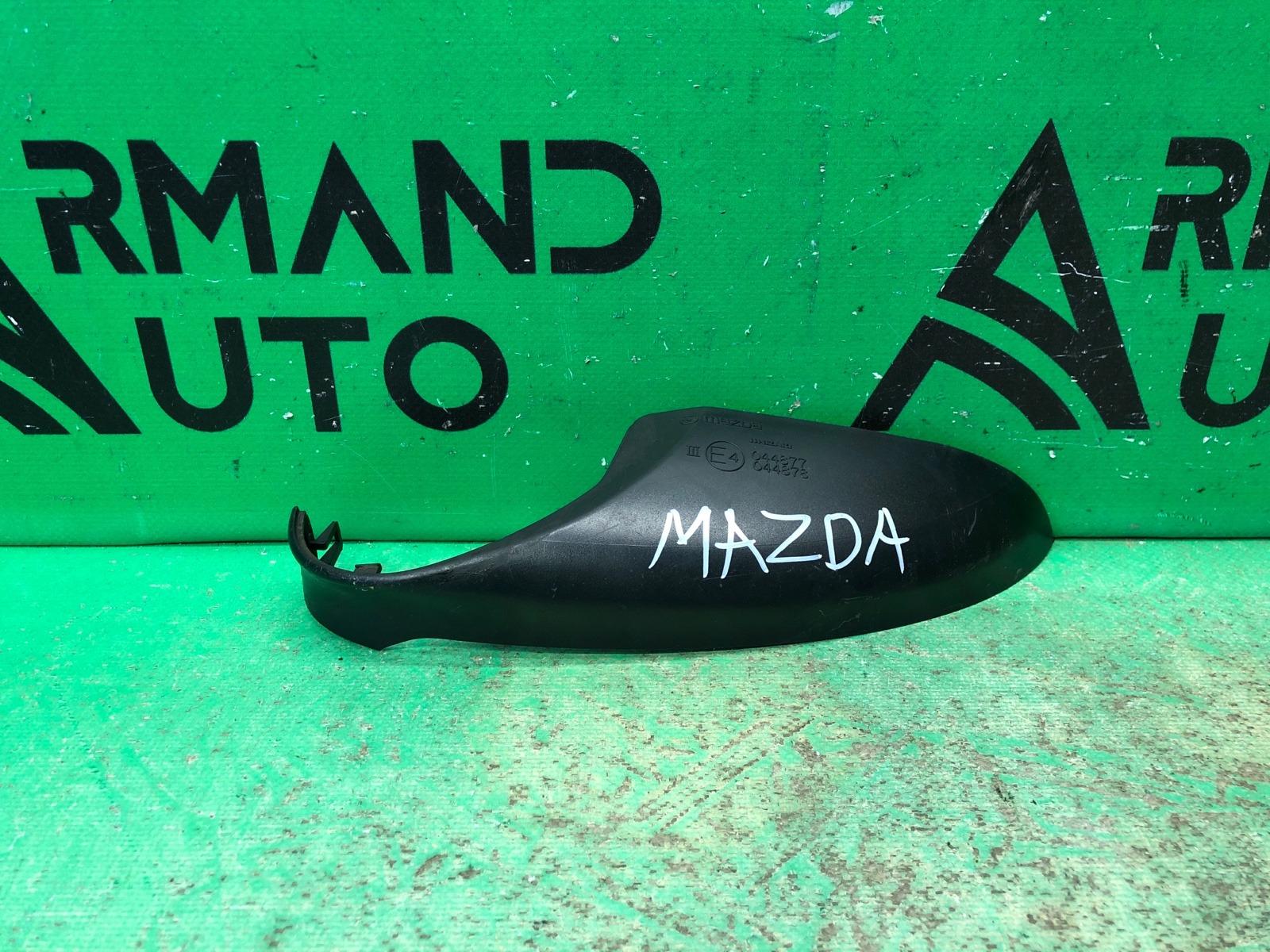 Крышка зеркала Mazda 3 BM РЕСТАЙЛИНГ 2016 правая нижняя (б/у)