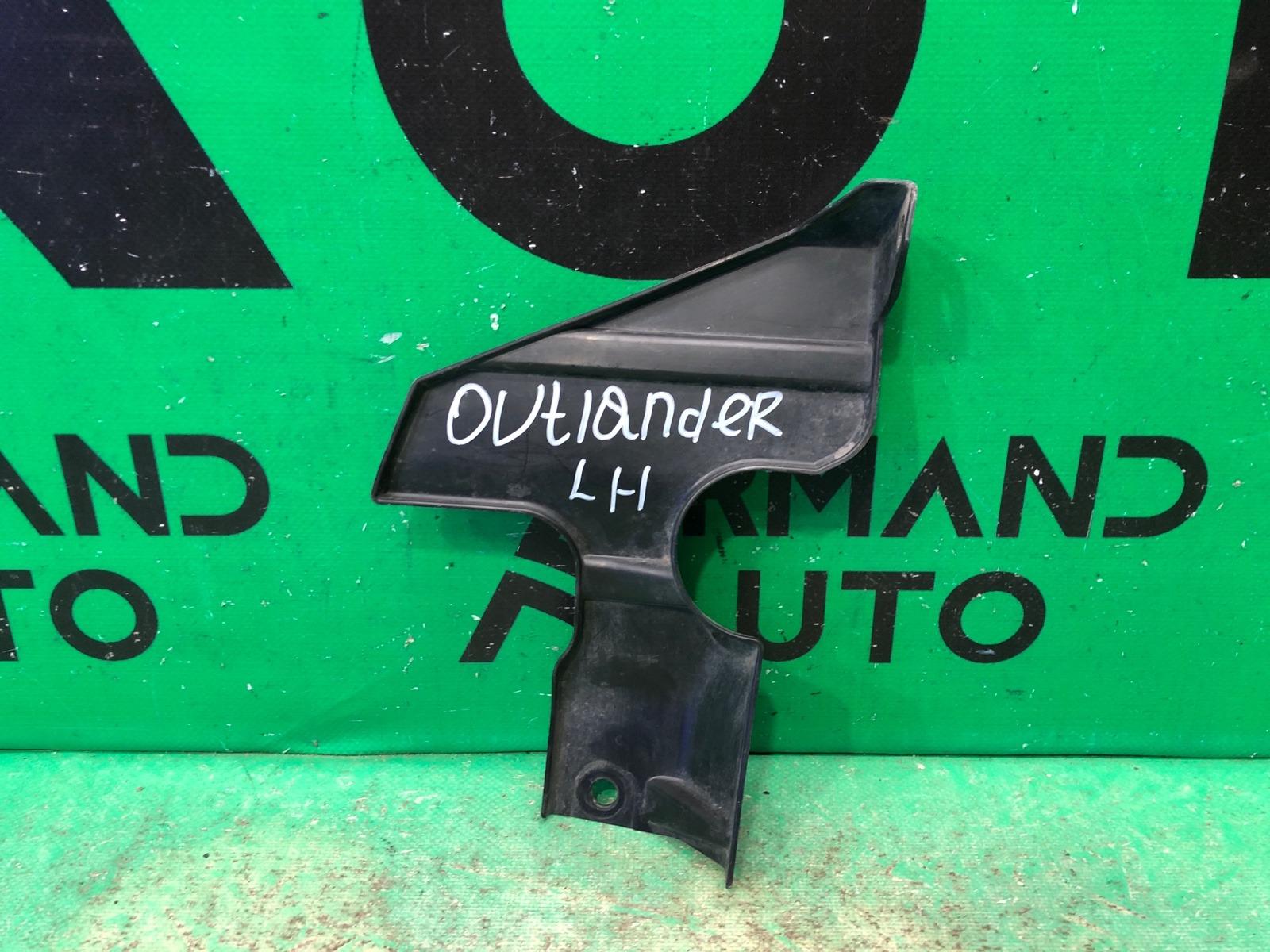 Кронштейн решетки радиатора Mitsubishi Outlander 3 2012 левый нижний (б/у)