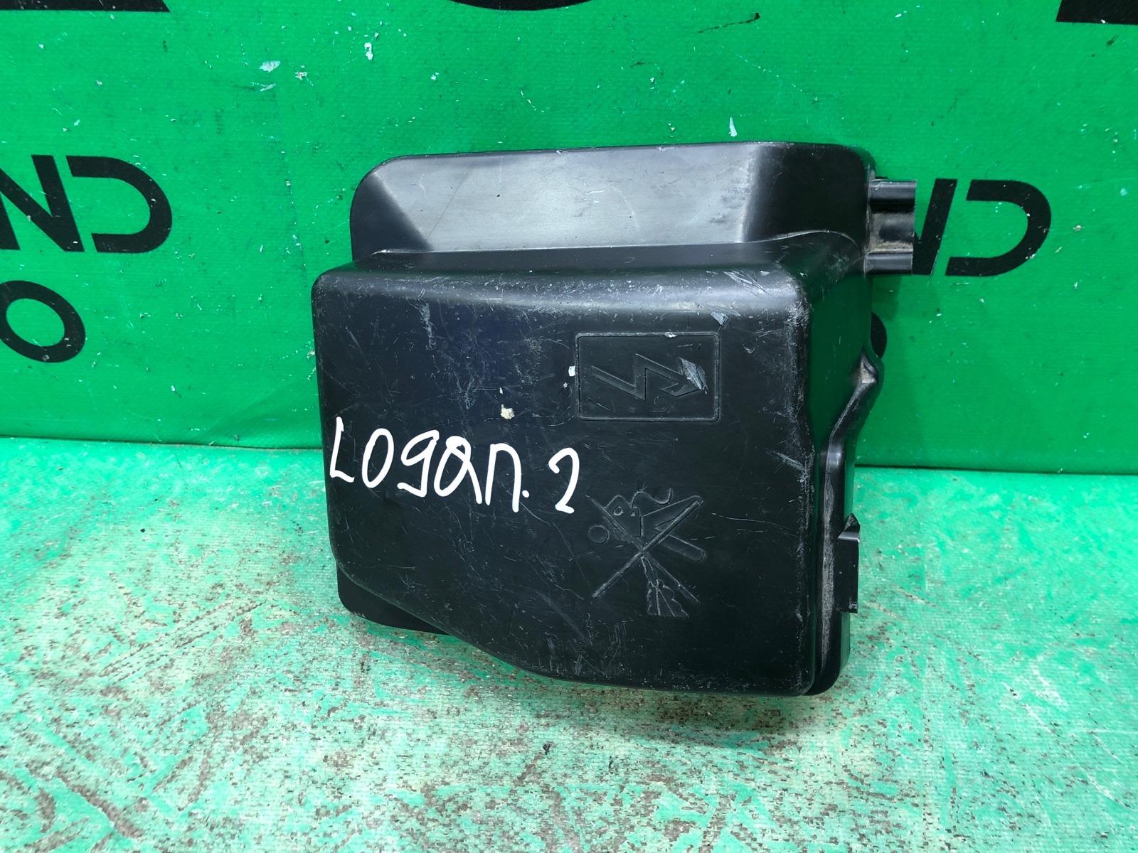 Корпус блока предохранителей Renault Logan 2 2014 (б/у)