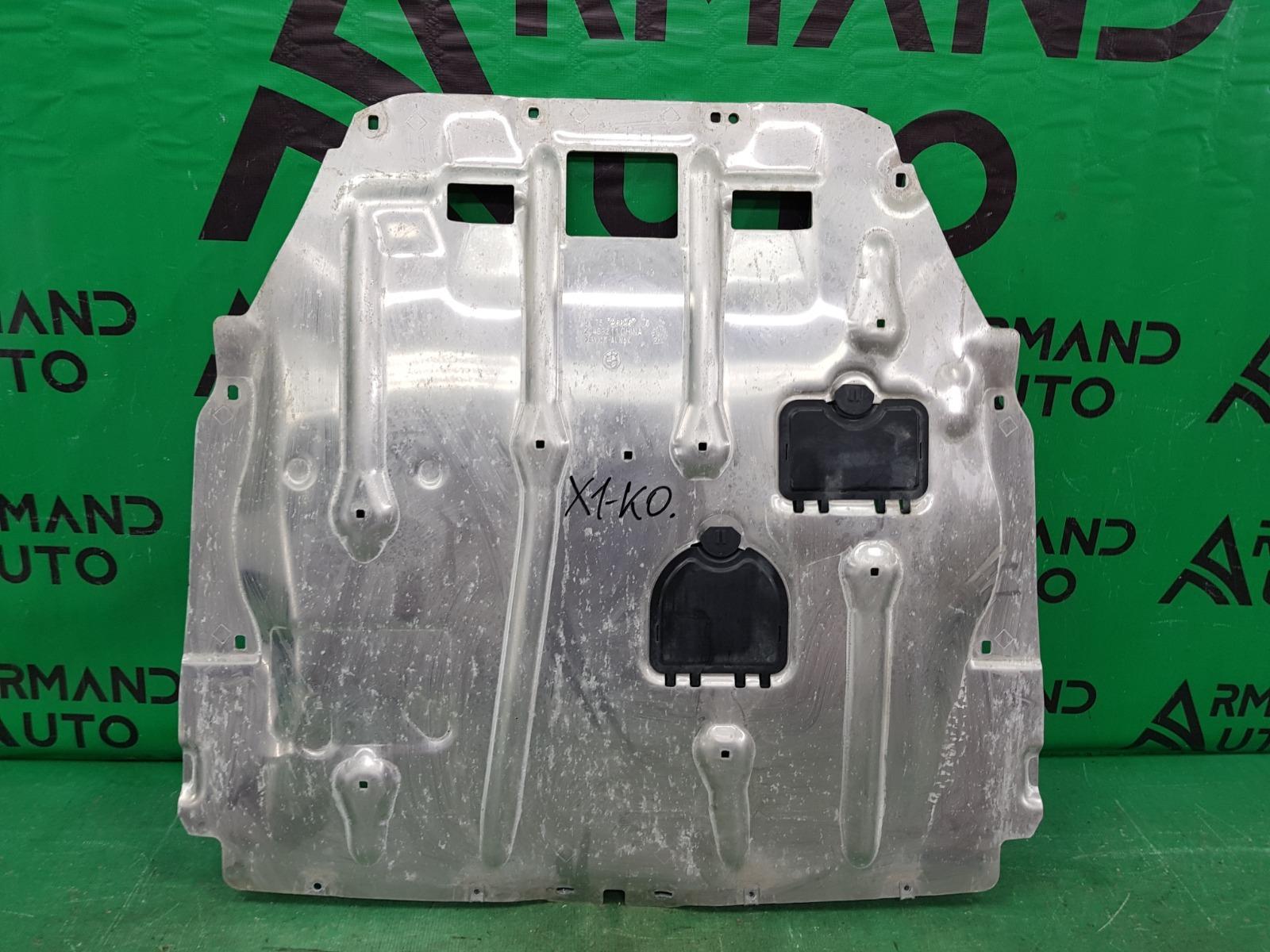 Защита двигателя Bmw X1 F48 2015 (б/у)