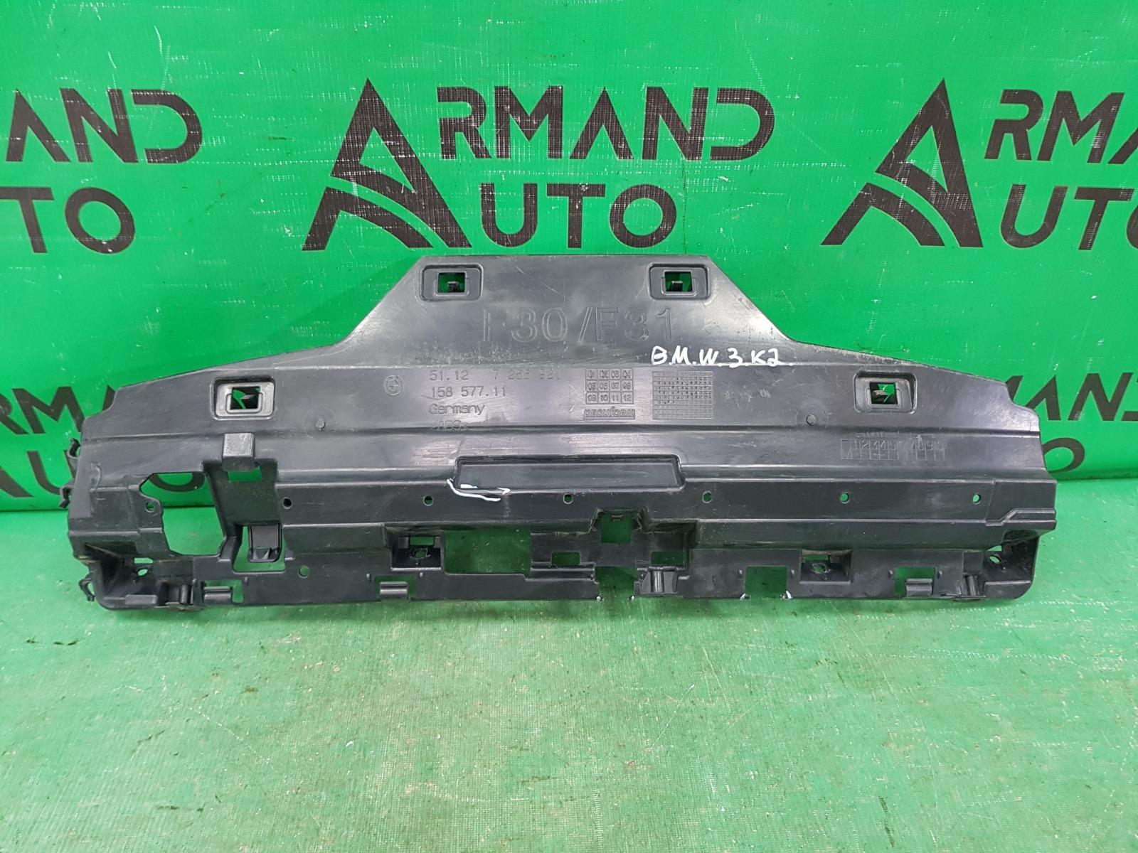 Кронштейн бампера Bmw 3 F30 2011 задний нижний (б/у)