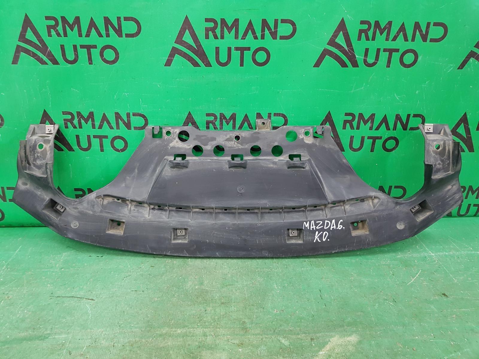 Пыльник бампера Mazda 6 GJ 2012 (б/у)