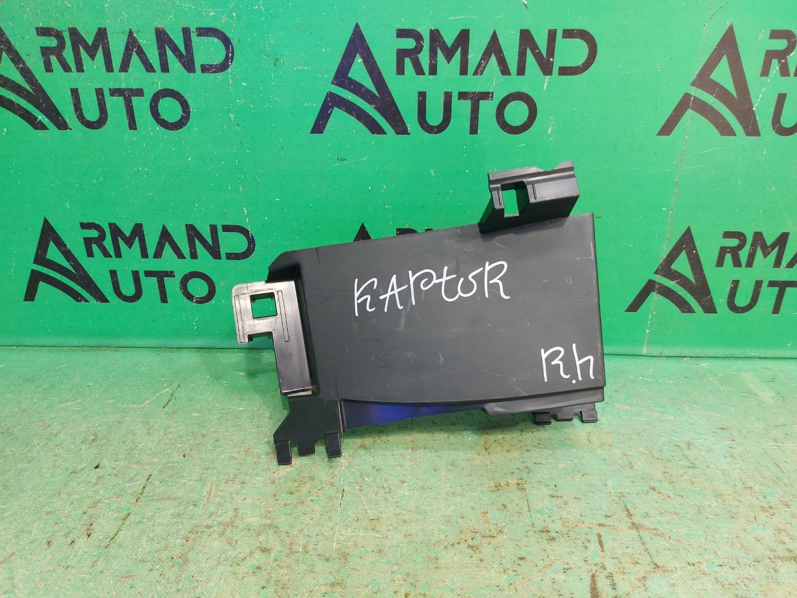 Дефлектор радиатора Renault Kaptur 1 2016 правый (б/у)