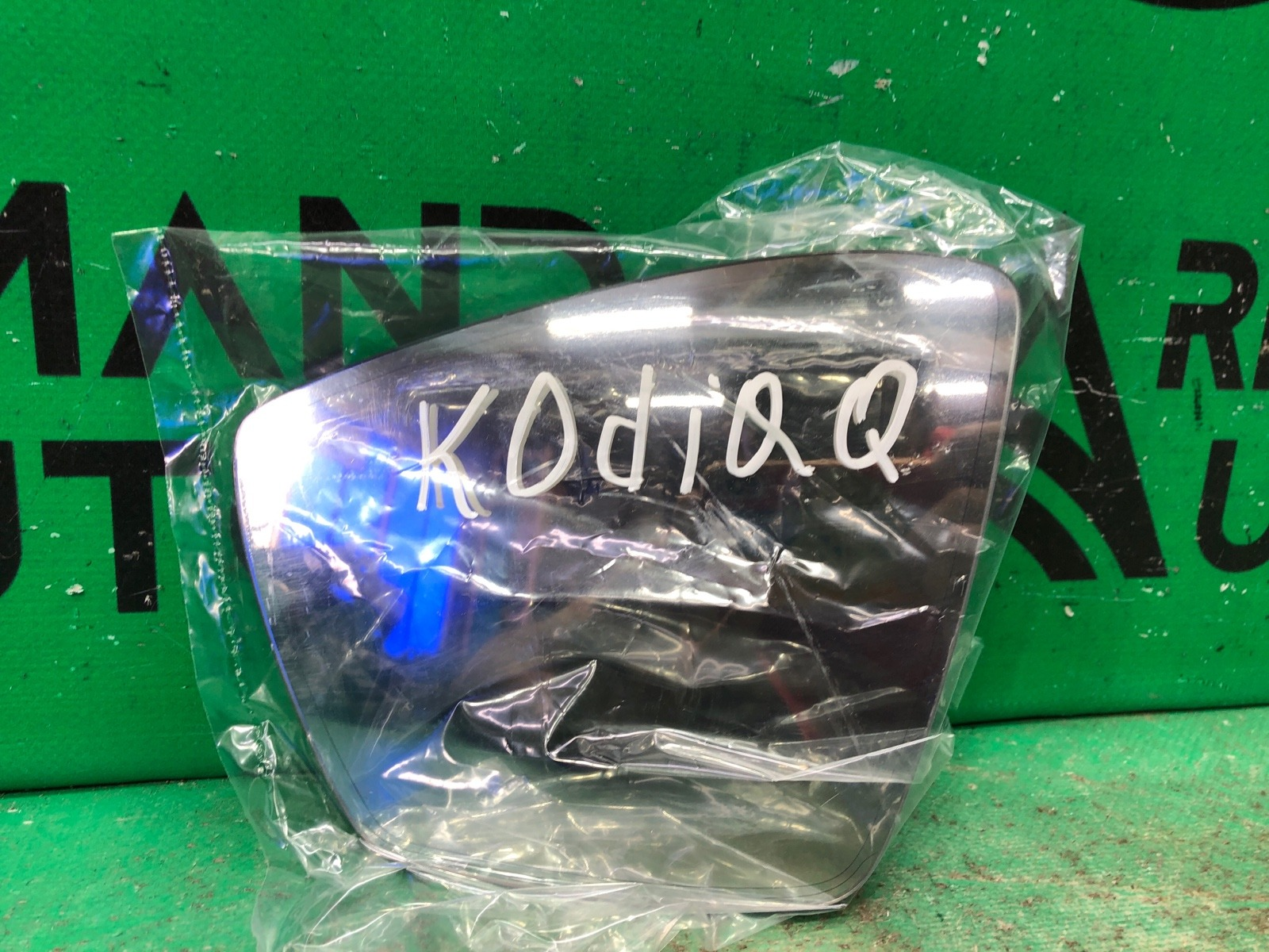 Зеркальный элемент Skoda Kodiaq 1 2016 левый (б/у)