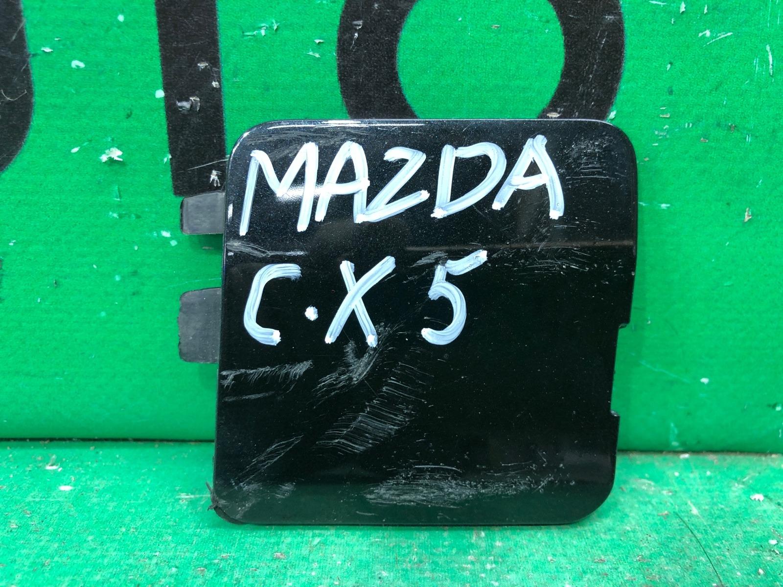 Заглушка бампера Mazda Cx5-Cx5 2 2017 задняя (б/у)