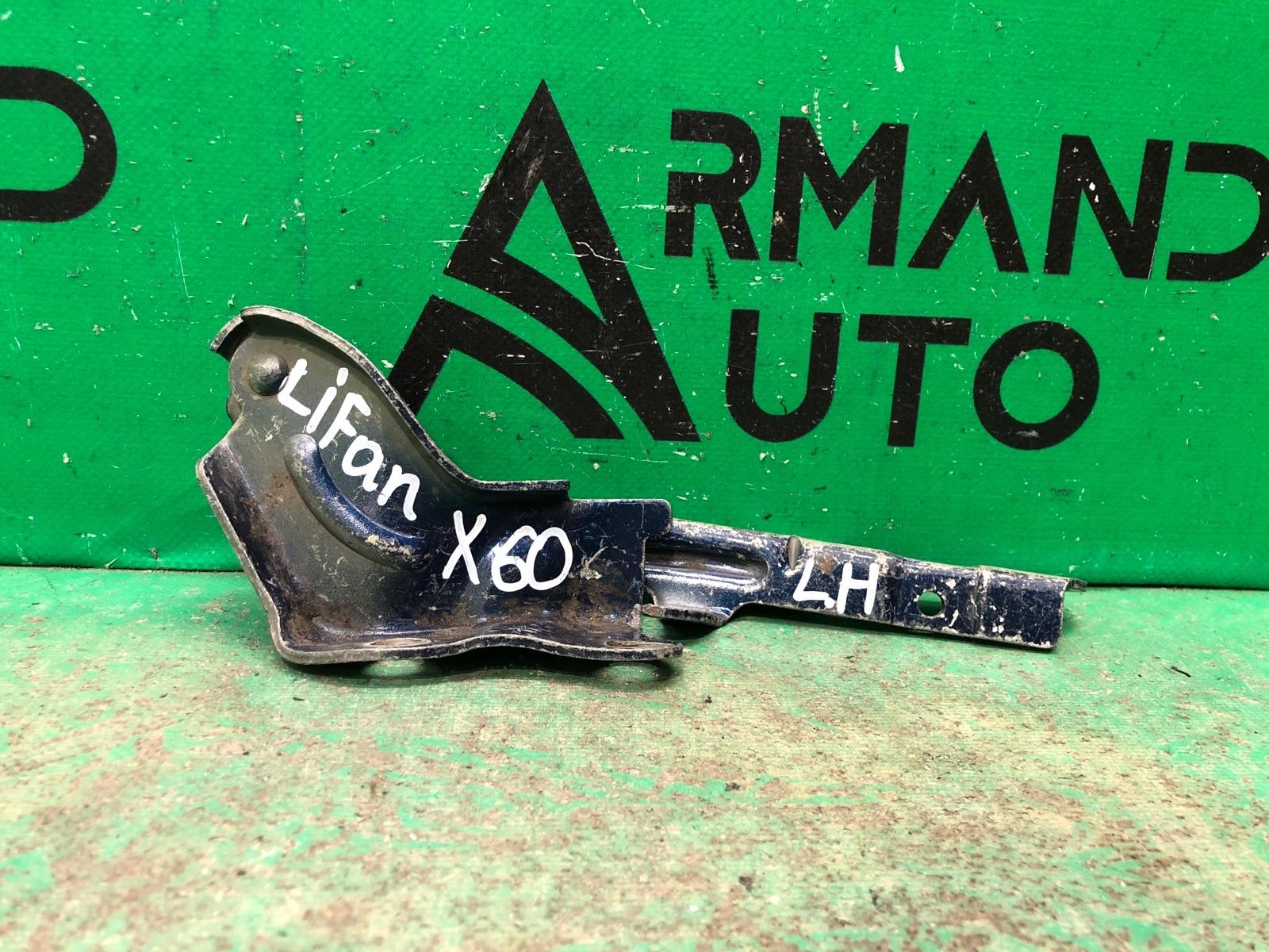 Петля капота Lifan X60 1 2012 левая (б/у)