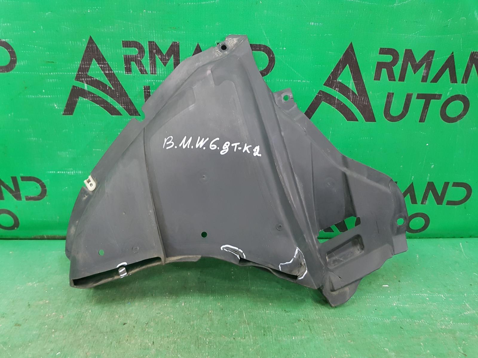 Пыльник бампера Bmw 6 Gt G32 2017 передний правый нижний (б/у)
