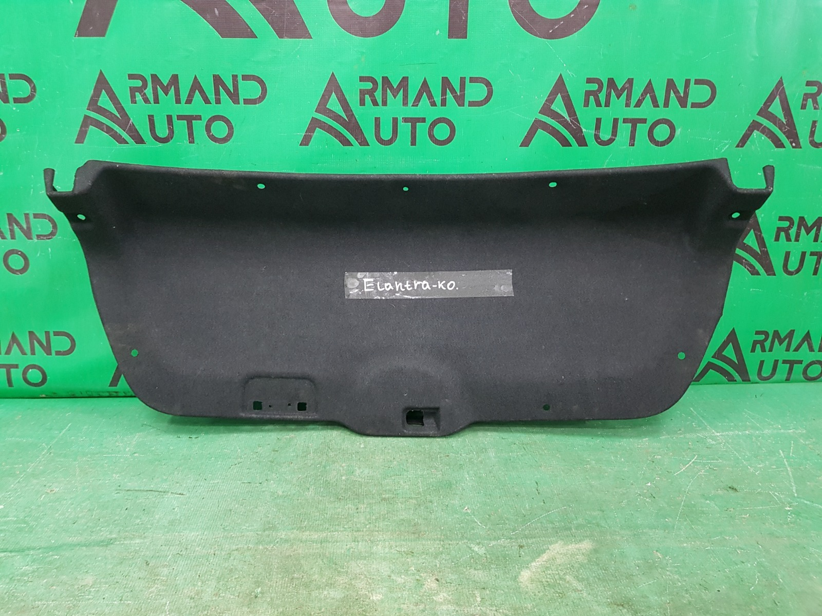 Обшивка крышки багажника Hyundai Elantra 6 2015 (б/у)