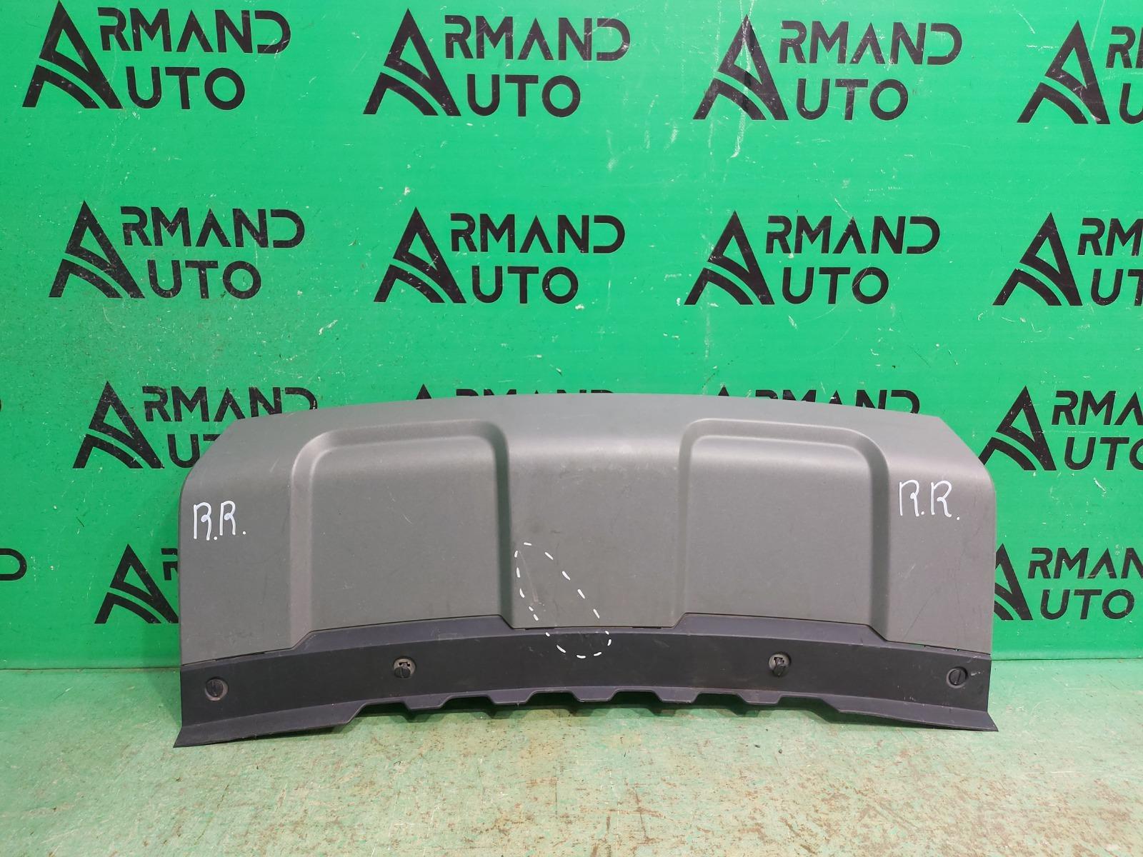 Накладка бампера Land Rover Range Rover Sport 2 2013 передняя (б/у)