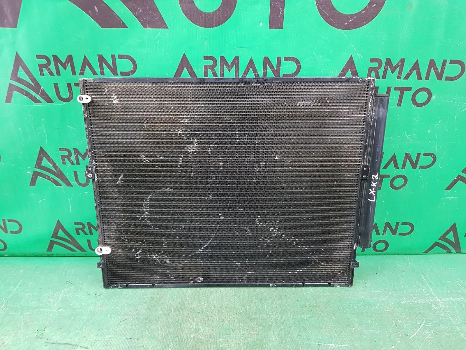 Радиатор кондиционера Lexus Lx 3 2007 (б/у)