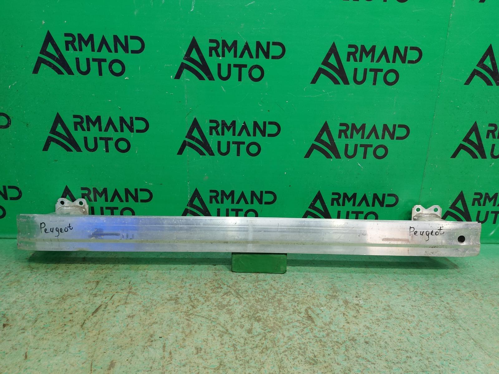 Усилитель бампера Peugeot 508 2011 задний (б/у)
