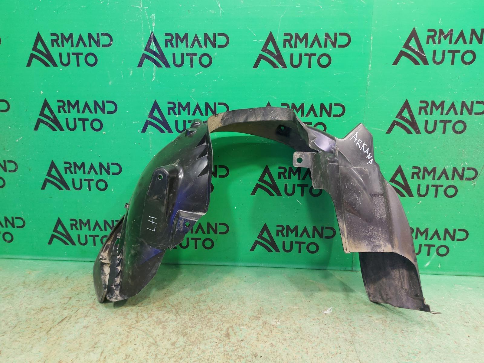 Подкрылок Renault Arkana 1 2019 задний левый (б/у)
