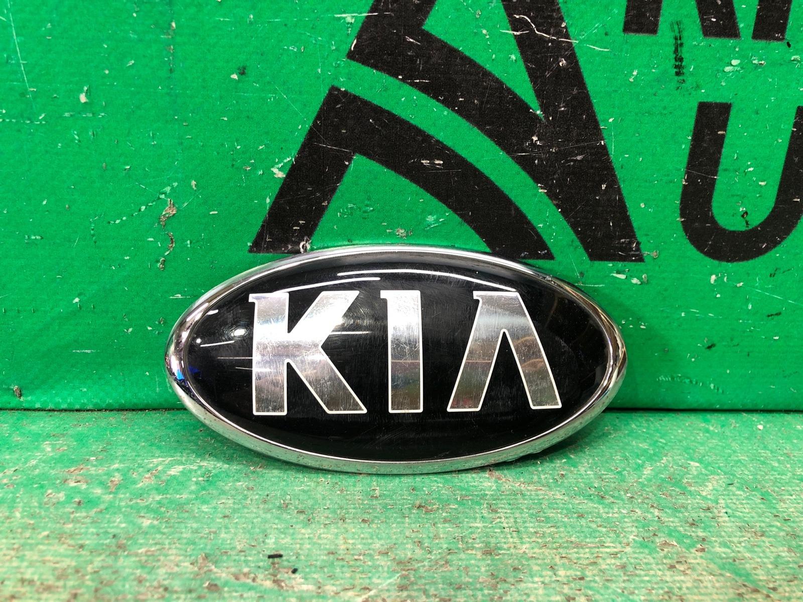 Эмблема Kia Ceed 3 2018 передняя (б/у)