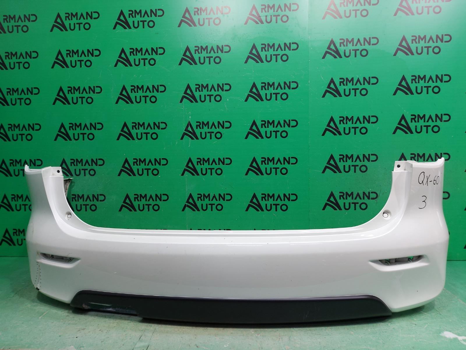 Бампер Infiniti Jx Qx60 L50 2013 задний (б/у)
