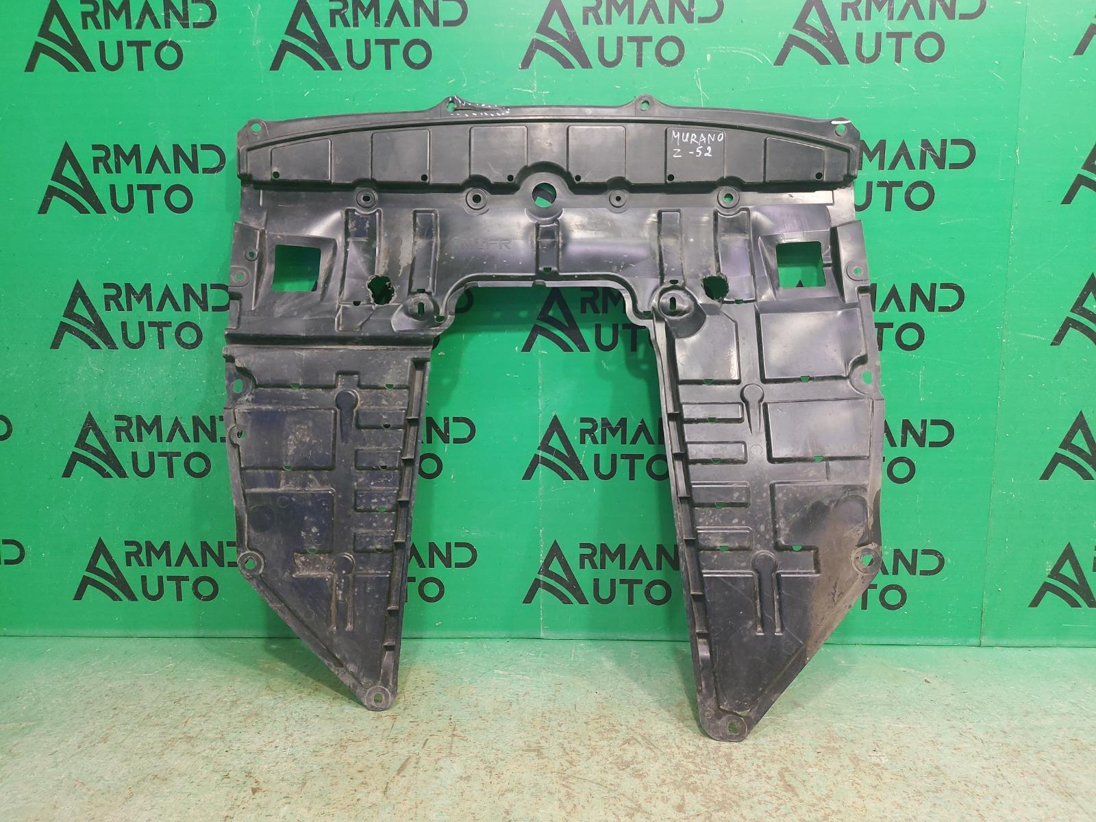 Защита двигателя Nissan Murano Z52 2014 (б/у)