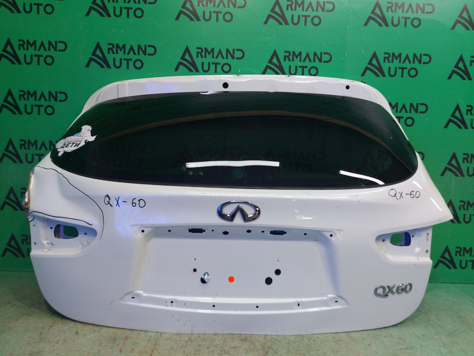 Дверь багажника Infiniti Qx60 L50 2013 (б/у)