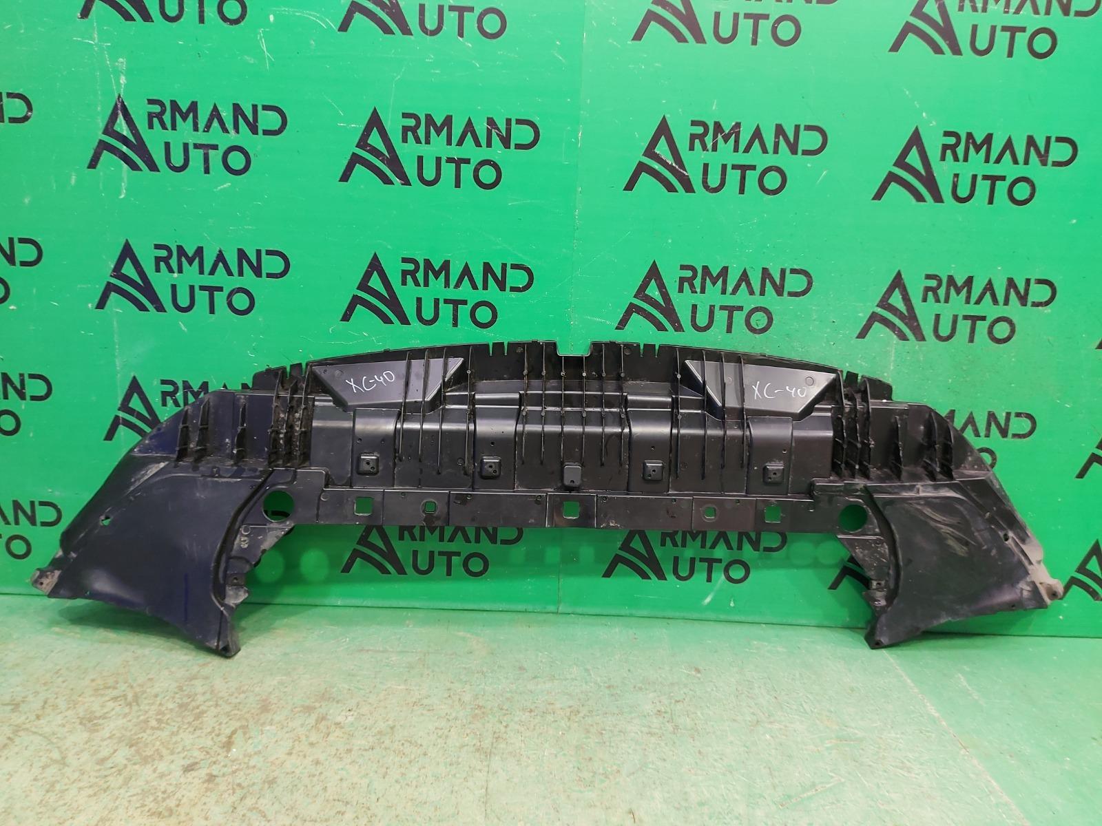 Пыльник бампера (двигателя) Volvo Xc40 1 2017 передний (б/у)