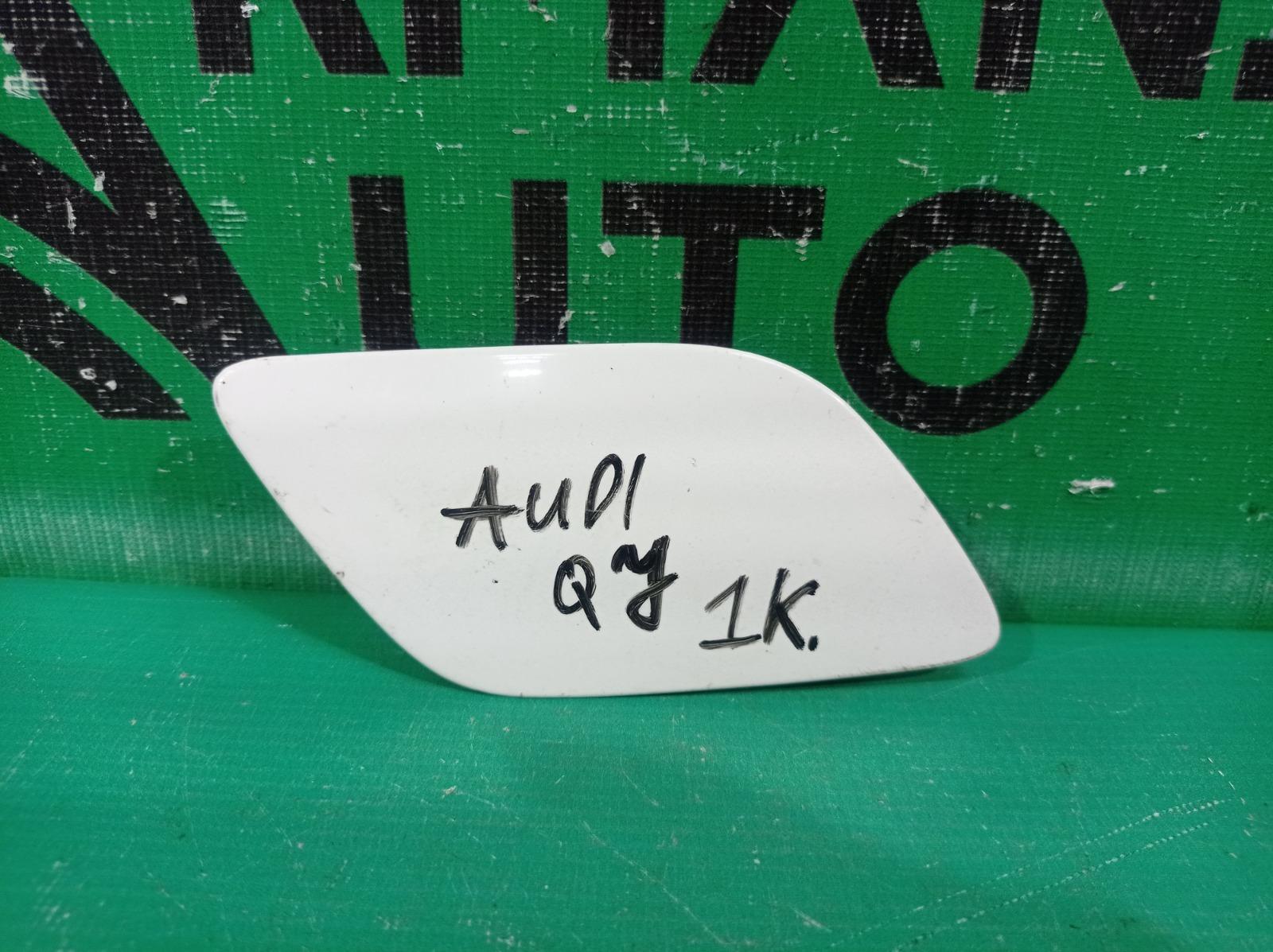 Заглушка буксировочного крюка Audi Q7 1 4L 2009 правая (б/у)