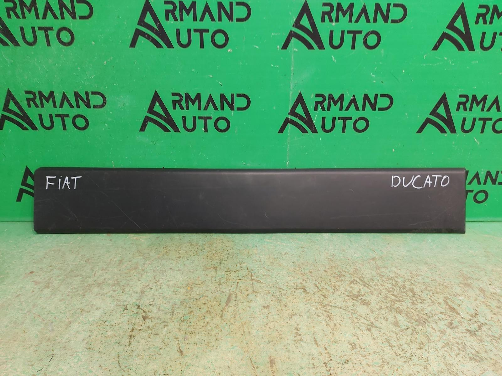 Накладка сдвижной двери Fiat Ducato 3 2006 правая (б/у)