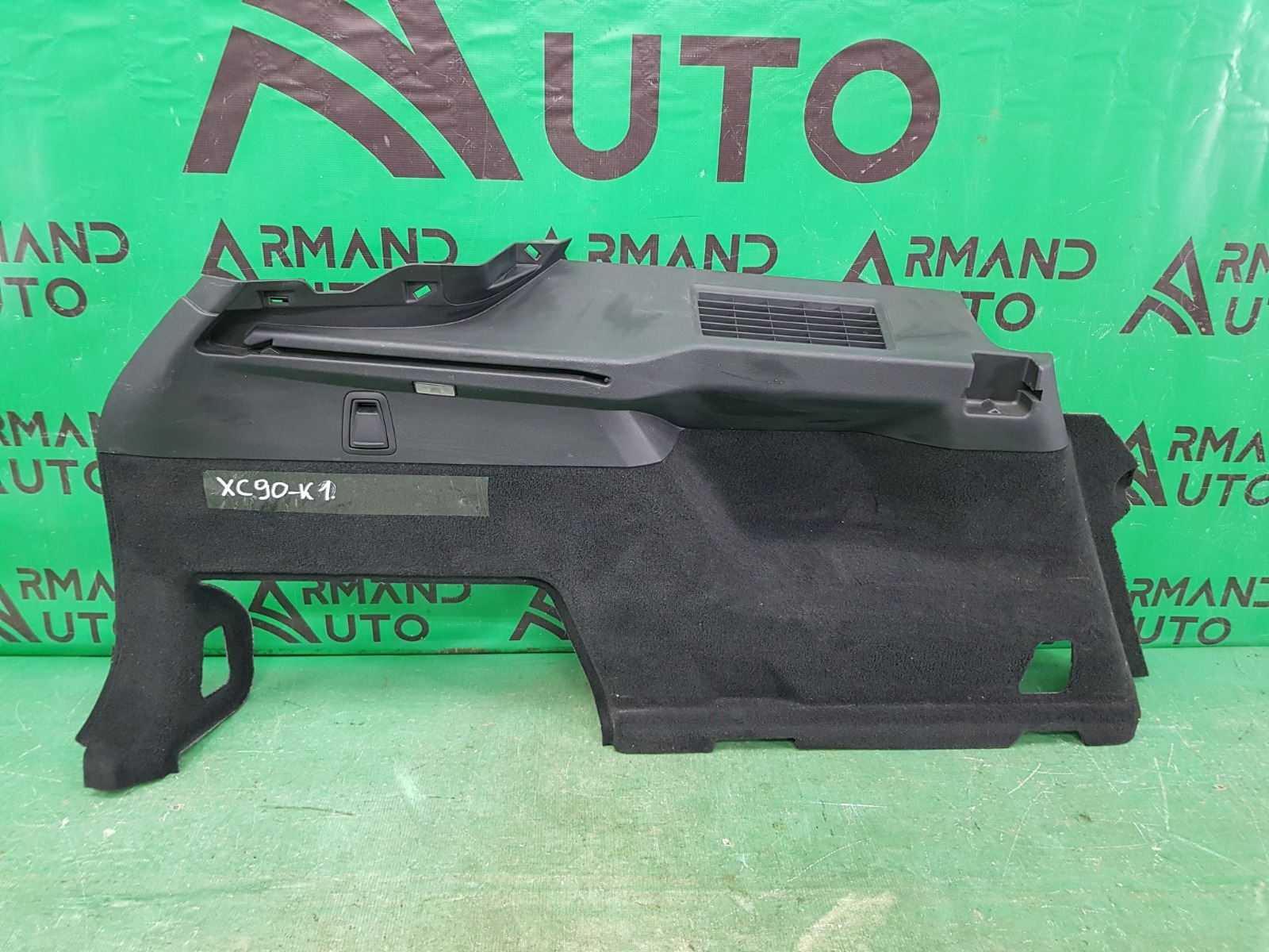 Обшивка багажника Volvo Xc90 2 2014 левая (б/у)