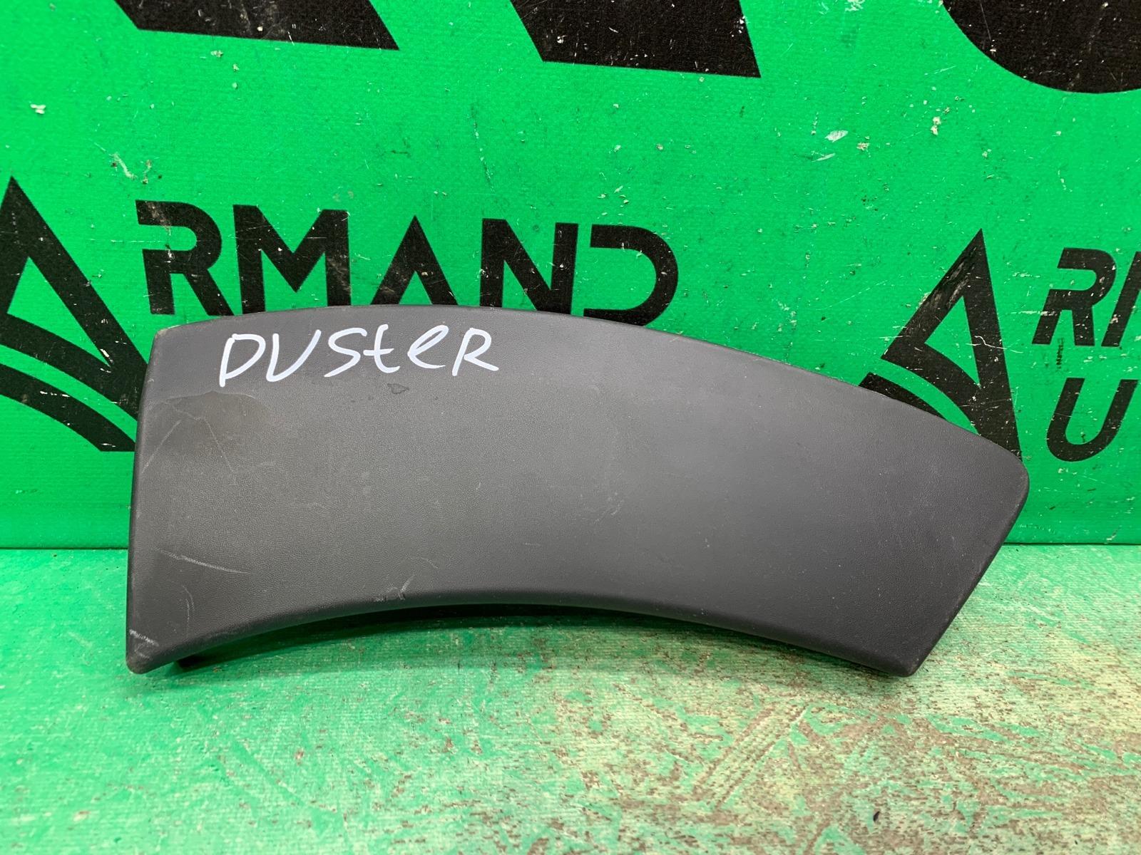 Расширитель крыла Renault Duster 1 РЕСТАЙЛИНГ 2015 задний левый (б/у)