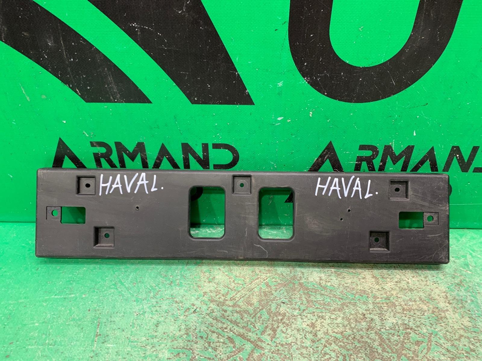 Площадка номерного знака Haval F7 1 2019 передняя (б/у)