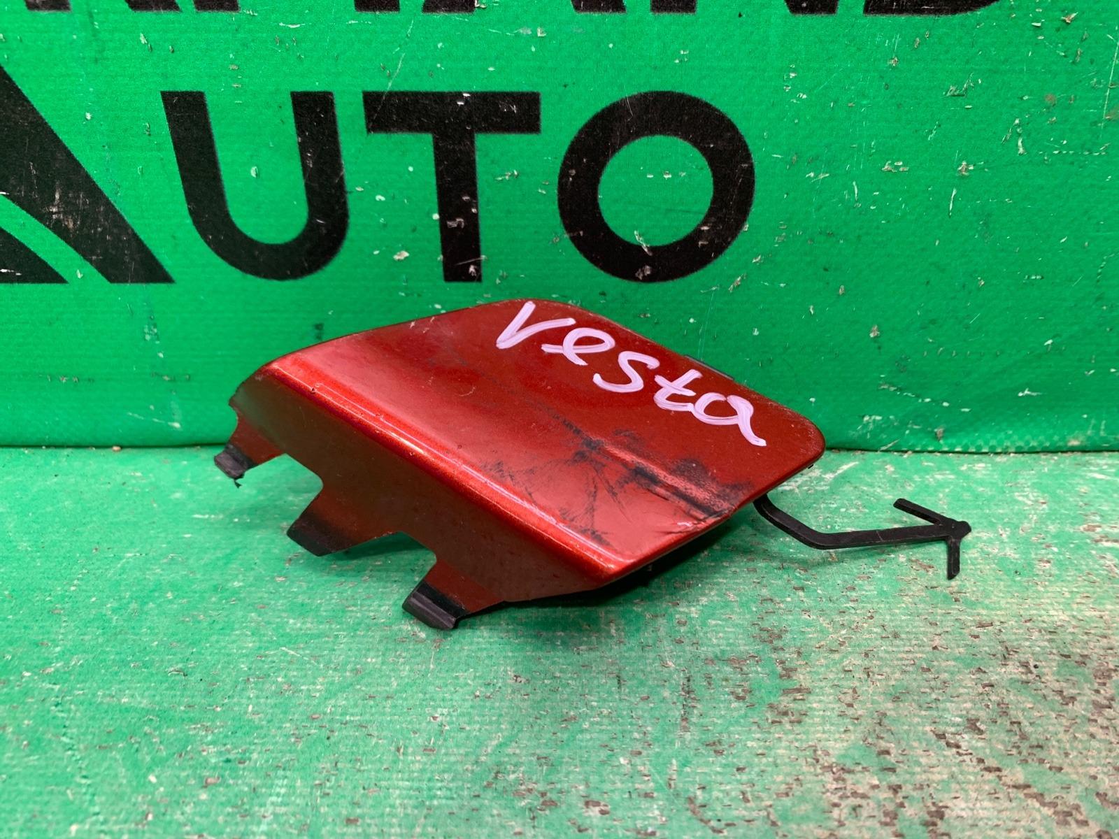 Заглушка буксировочного крюка Lada Vesta 1 2015 передняя (б/у)