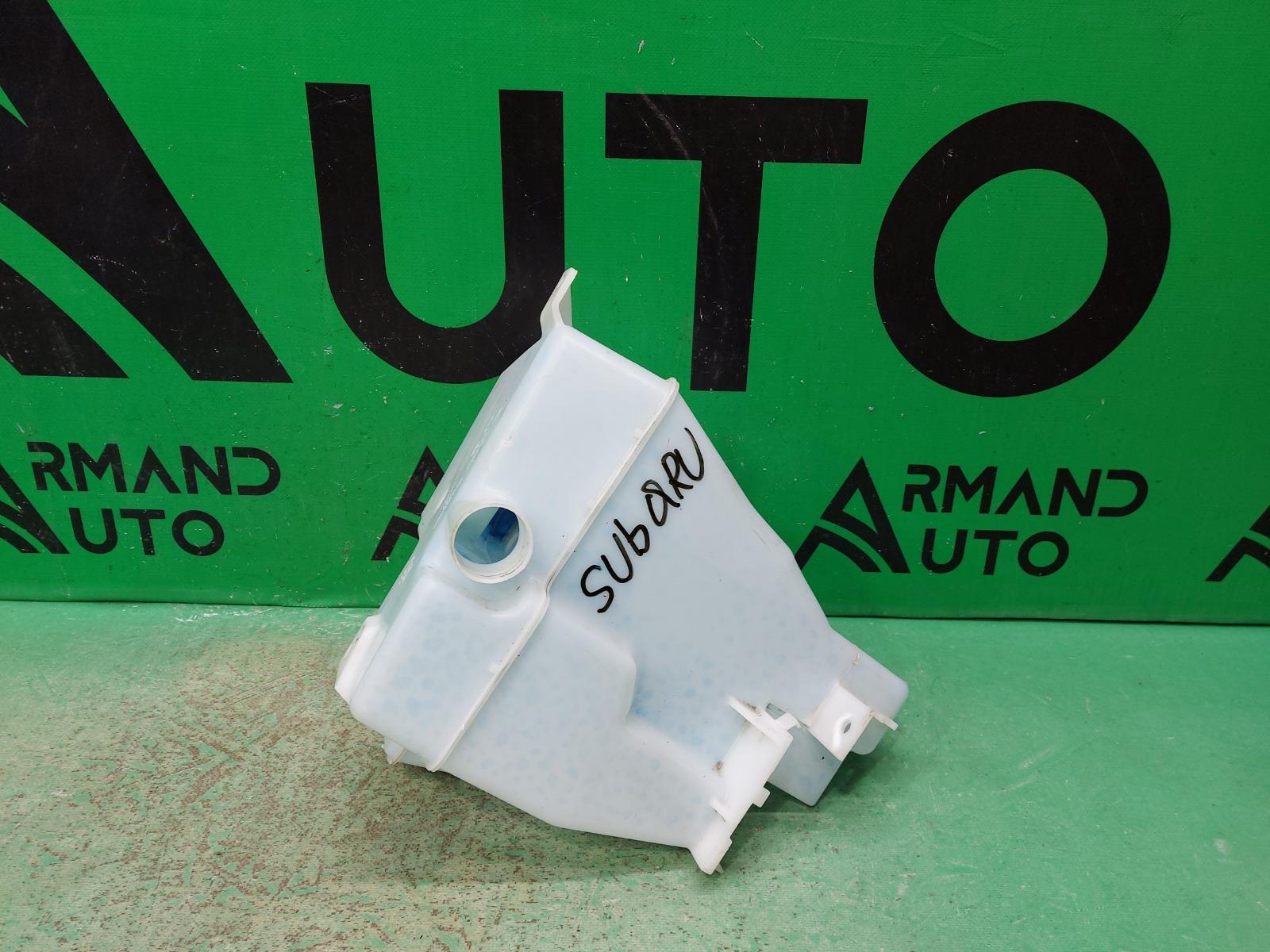 Бачок омывателя Subaru Impreza 4 2011 (б/у)