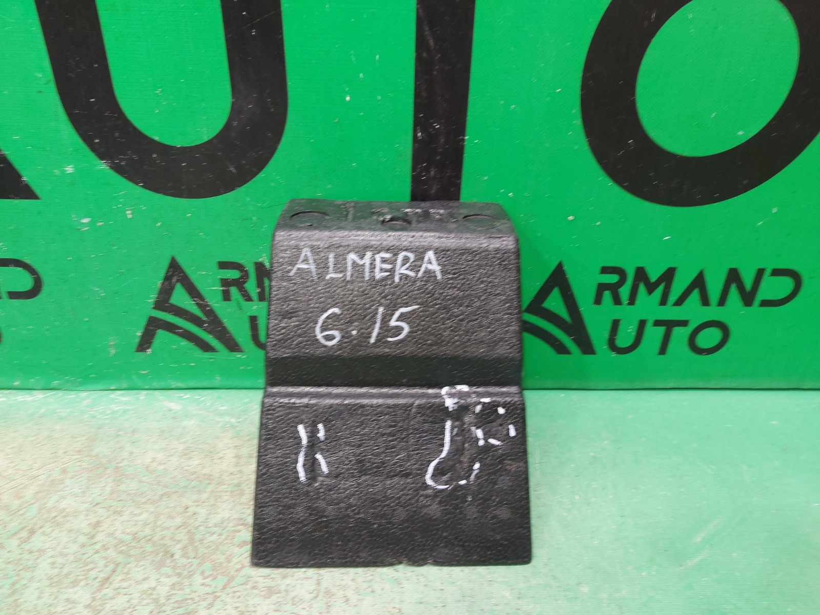 Абсорбер бампера Nissan Almera G15 2012 задний правый (б/у)