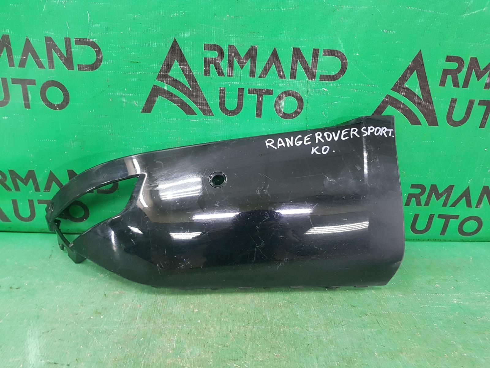 Накладка бампера Land Rover Range Rover Sport 2 2013 задняя правая (б/у)