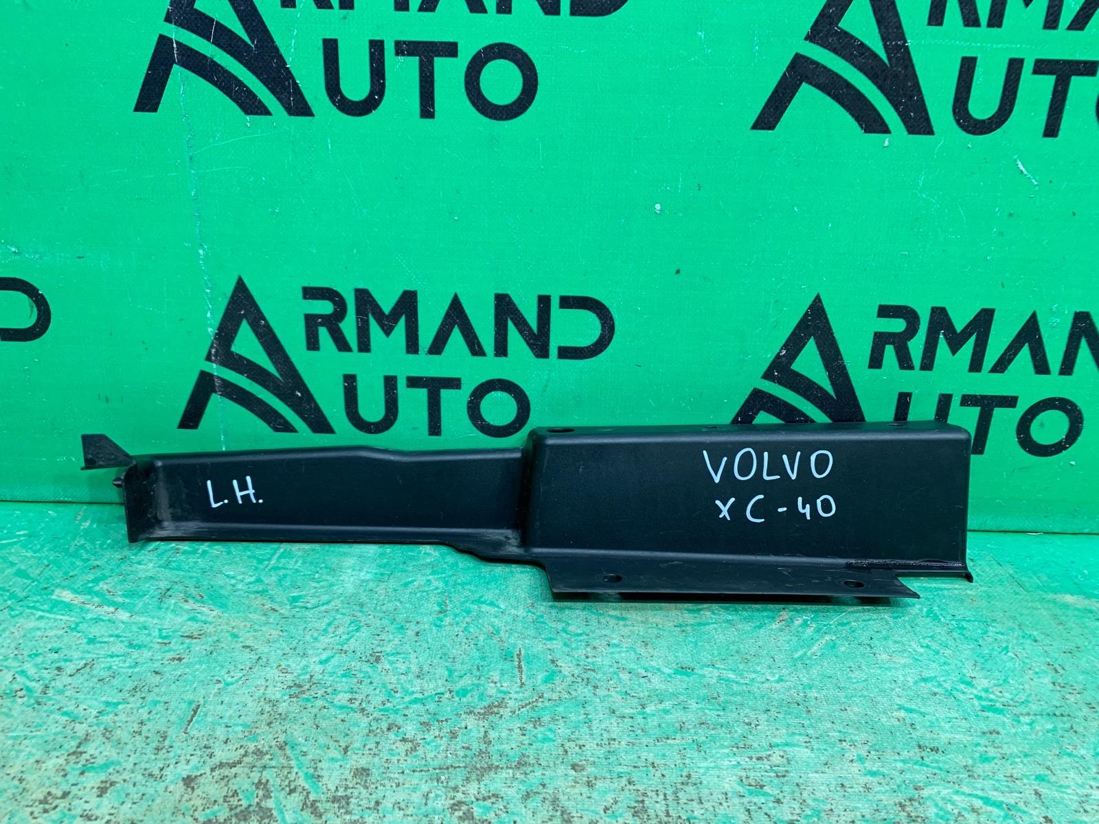 Дефлектор радиатора Volvo Xc40 1 2017 передний левый (б/у)