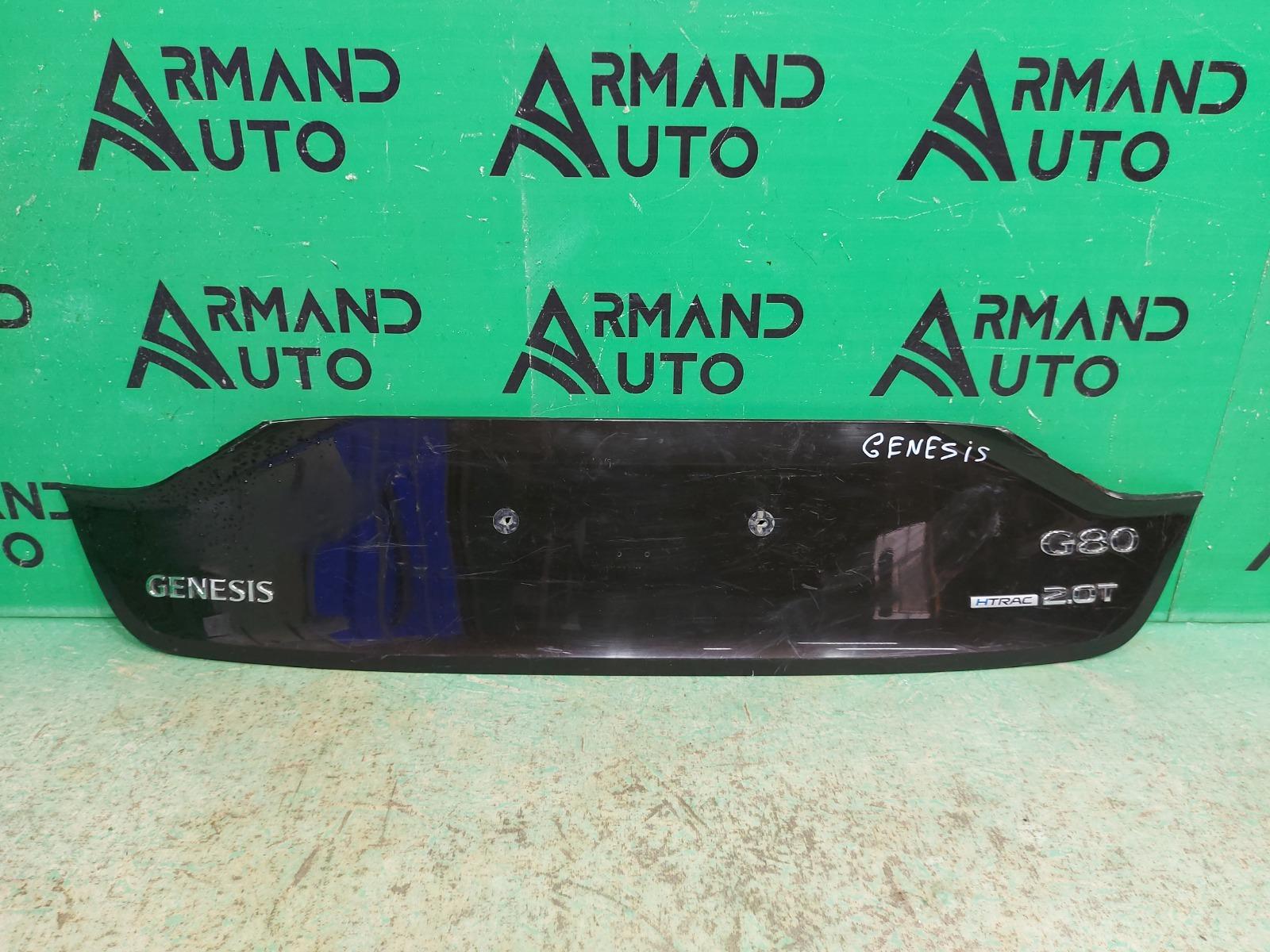 Накладка крышки багажника Genesis G80 1 2016 (б/у)