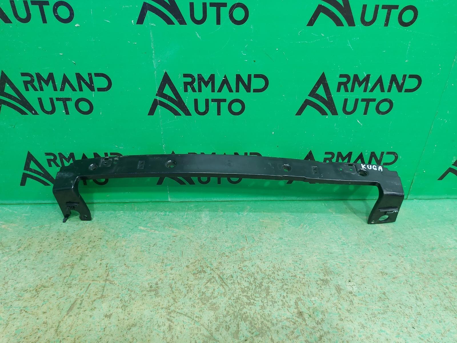Усилитель бампера Ford Kuga 2 2012 передний верхний (б/у)