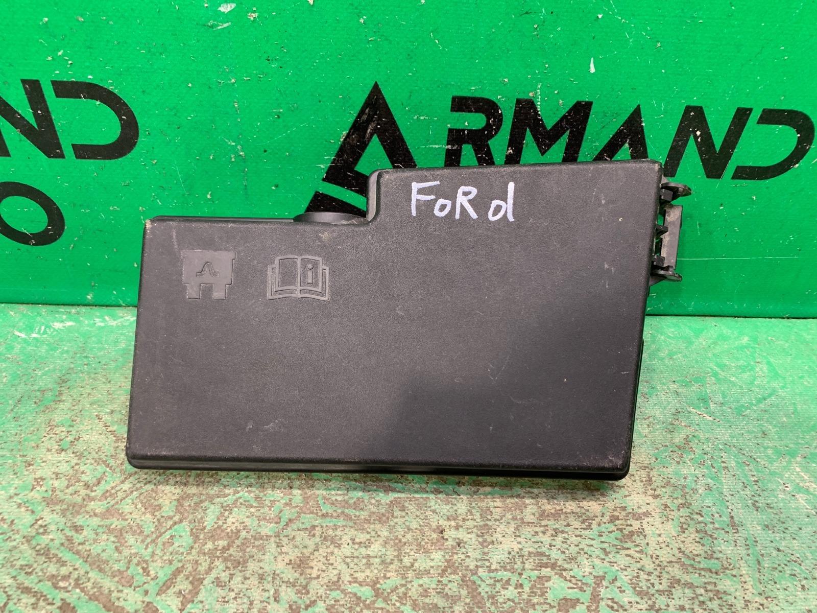 Крышка блока предохранителей Ford Focus 3 2011 (б/у)