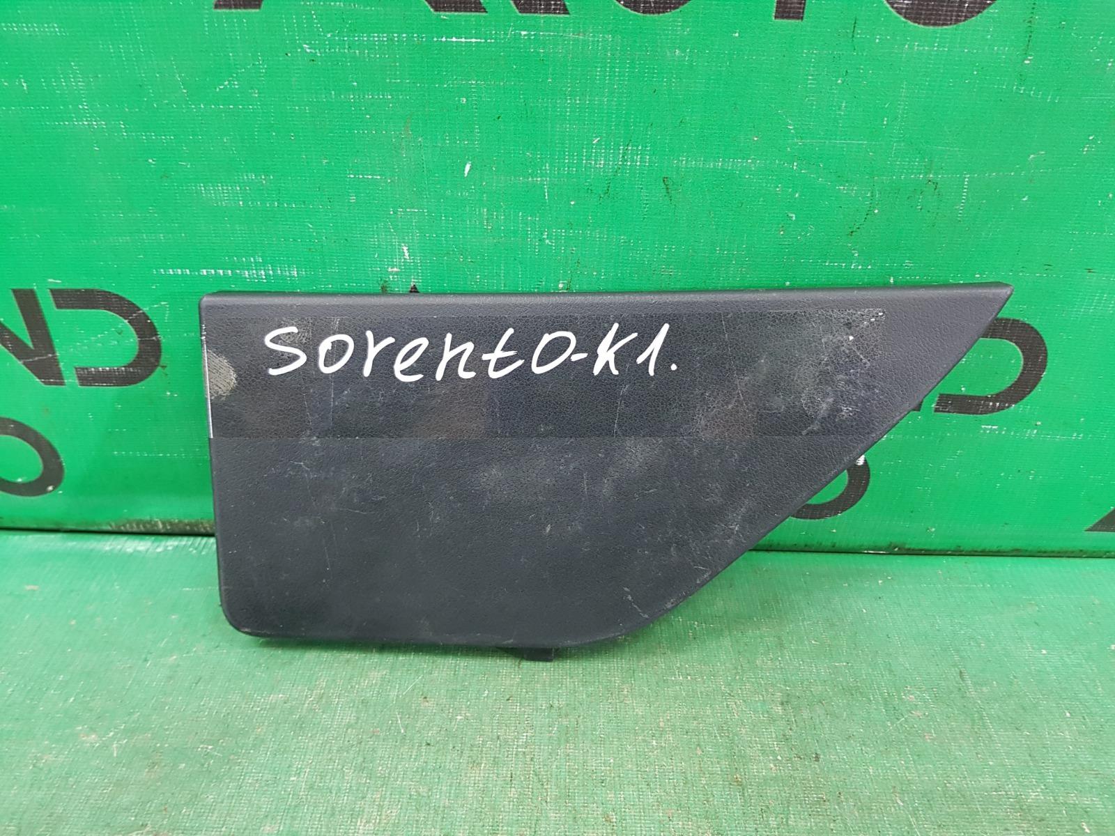 Обшивка багажника Kia Sorento 3 PRIME 2014 левая (б/у)