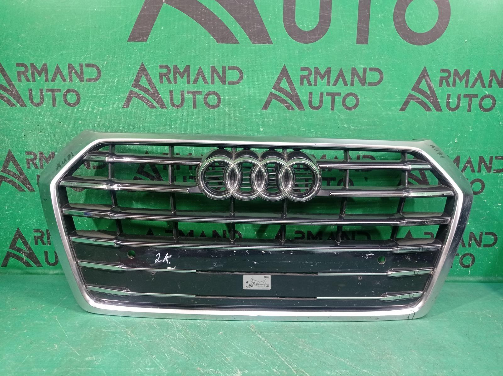 Решетка радиатора Audi Q5 2 80A 2017 (б/у)