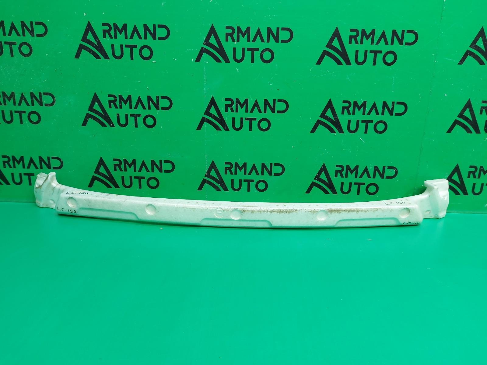 Абсорбер бампера Toyota Land Cruiser Prado 150 РЕСТАЙЛИНГ 2013 передний (б/у)