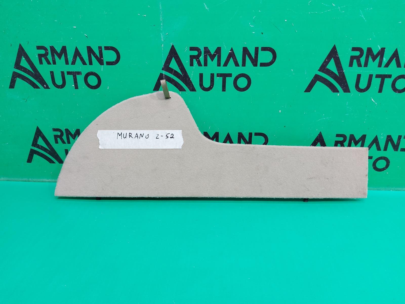 Обшивка багажника Nissan Murano Z52 2014 левая (б/у)