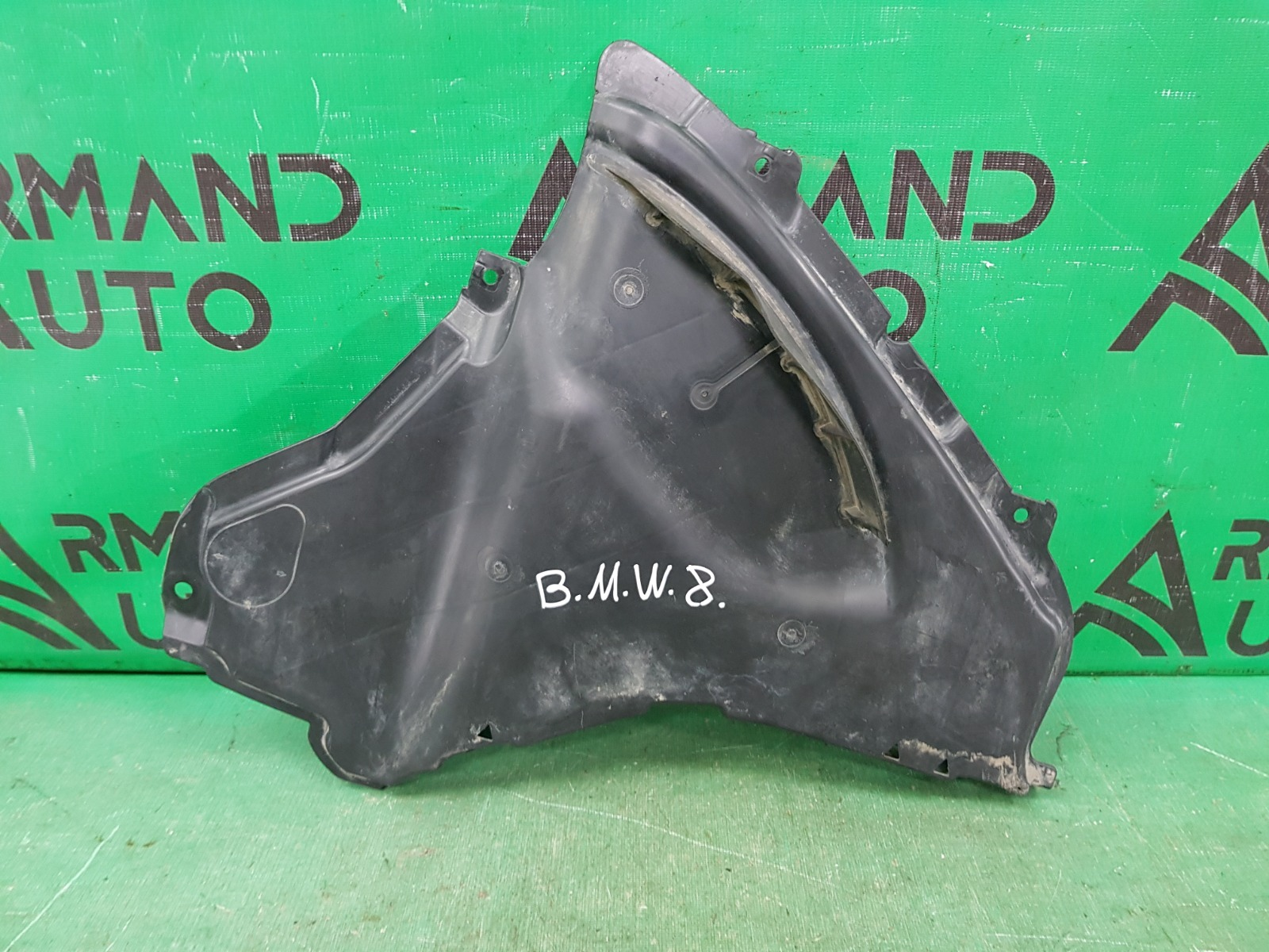 Защита бампера Bmw 8 G14 2019 передняя левая нижняя (б/у)