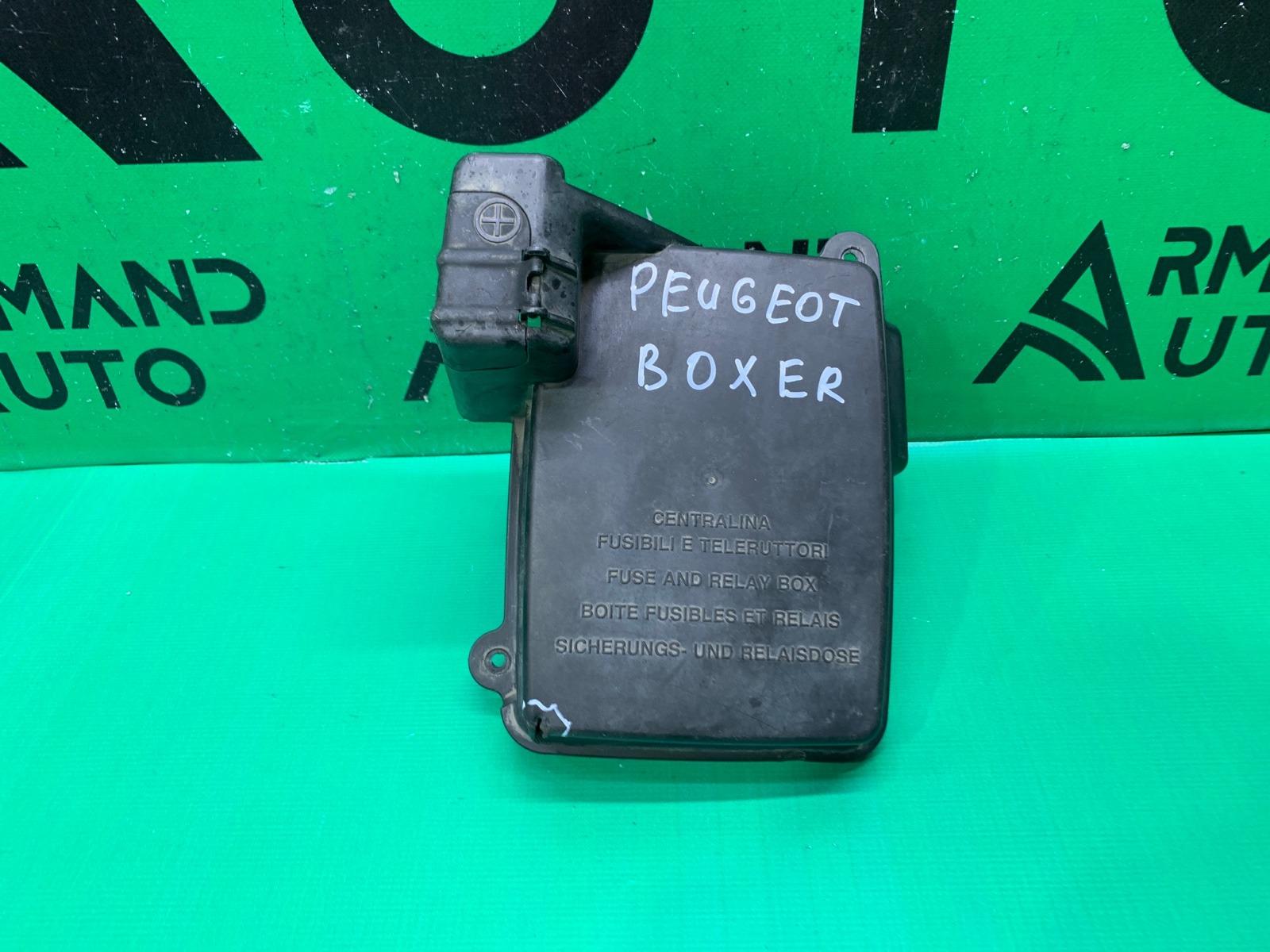 Корпус блока предохранителей Peugeot Boxer 3 2006 верхний (б/у)