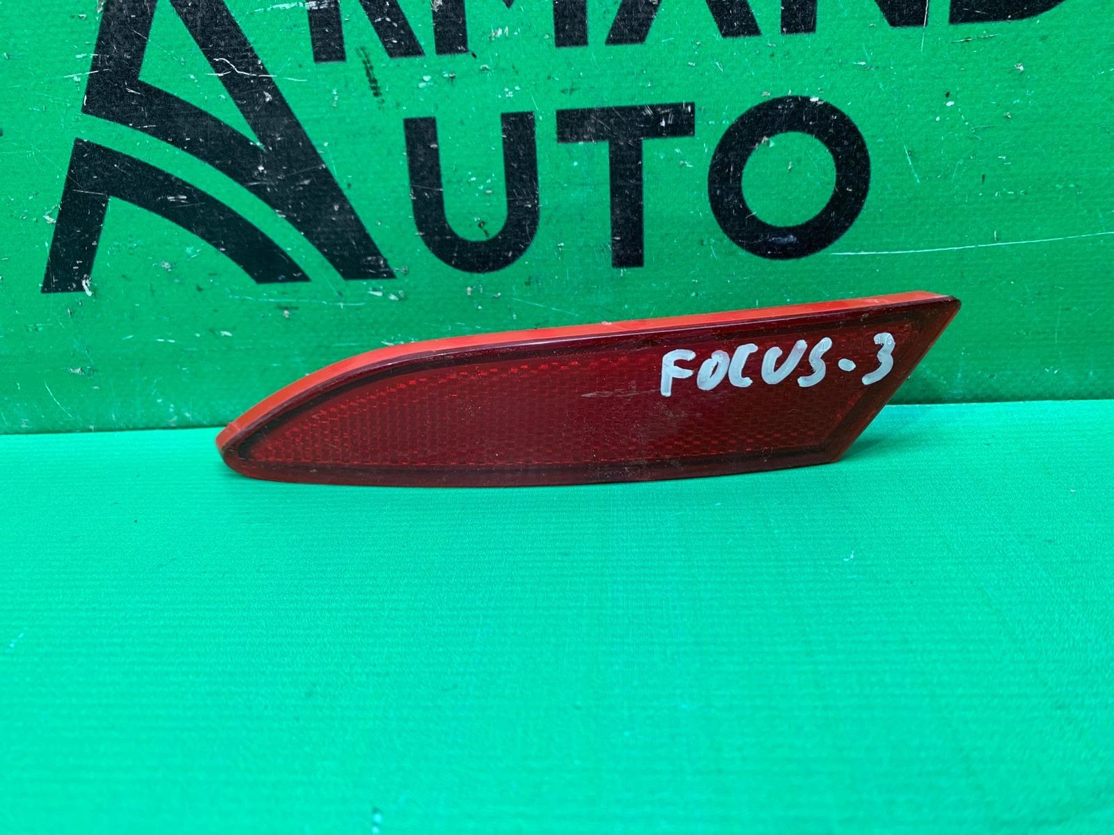 Катафот Ford Focus 3 2011 левый (б/у)