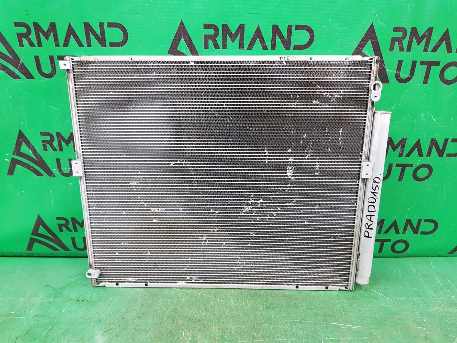 Радиатор кондиционера Toyota Land Cruiser Prado 150 2009 (б/у)