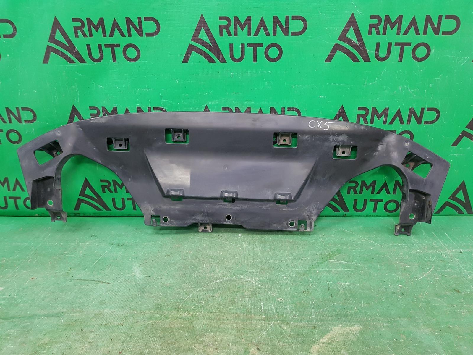 Пыльник бампера (двигателя) Mazda Cx-5 Cx5 1 2011 (б/у)