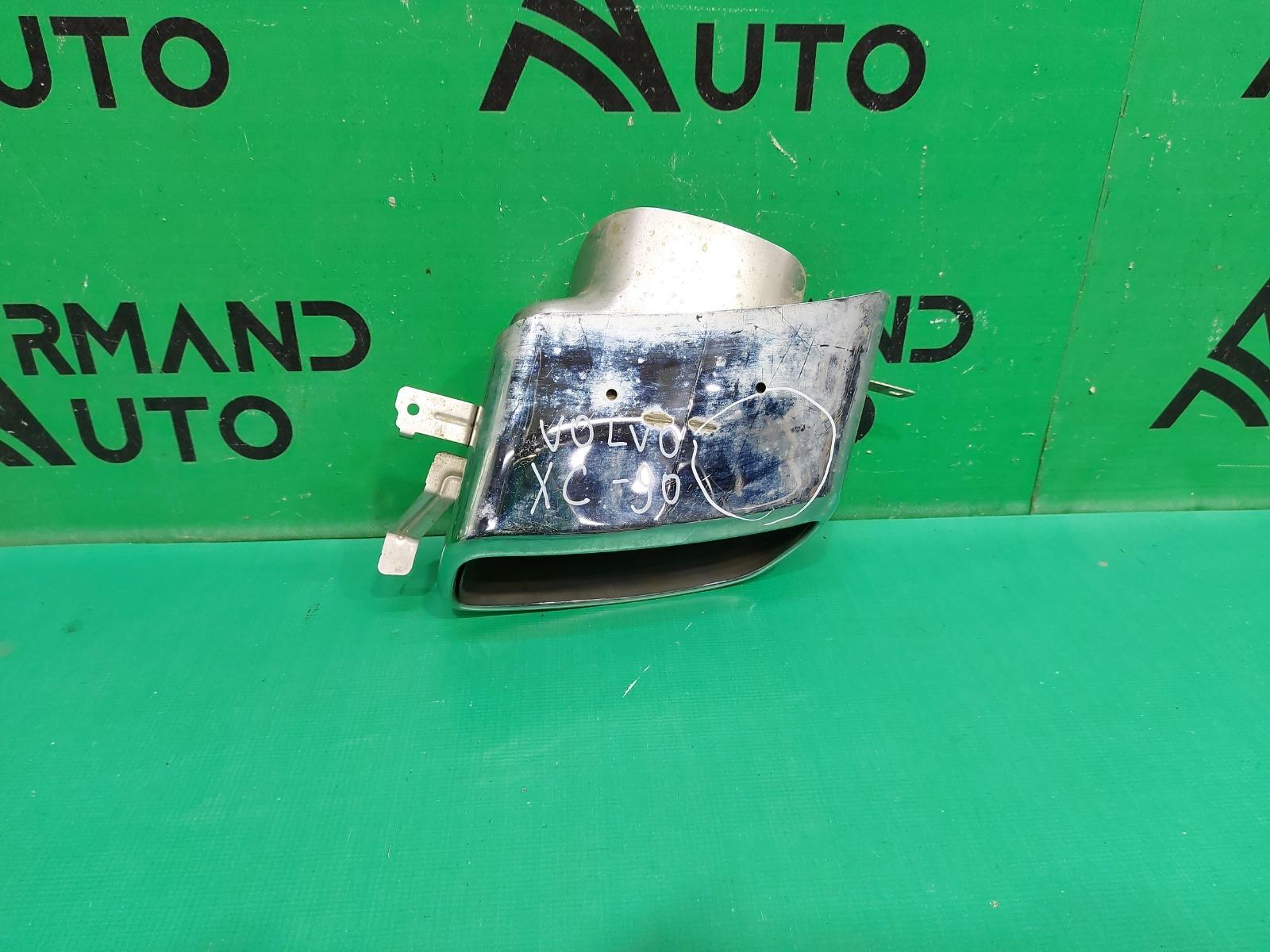 Насадка глушителя Volvo Xc90 2 2014 левая (б/у)