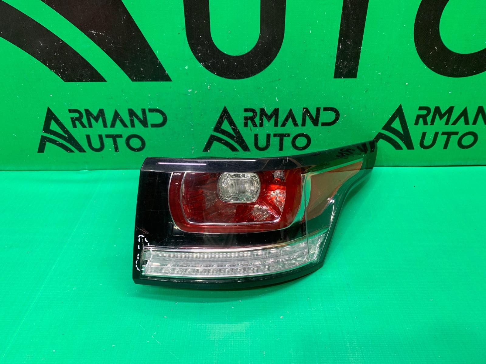 Фонарь Land Rover Range Rover Sport 2 2013 правый (б/у)
