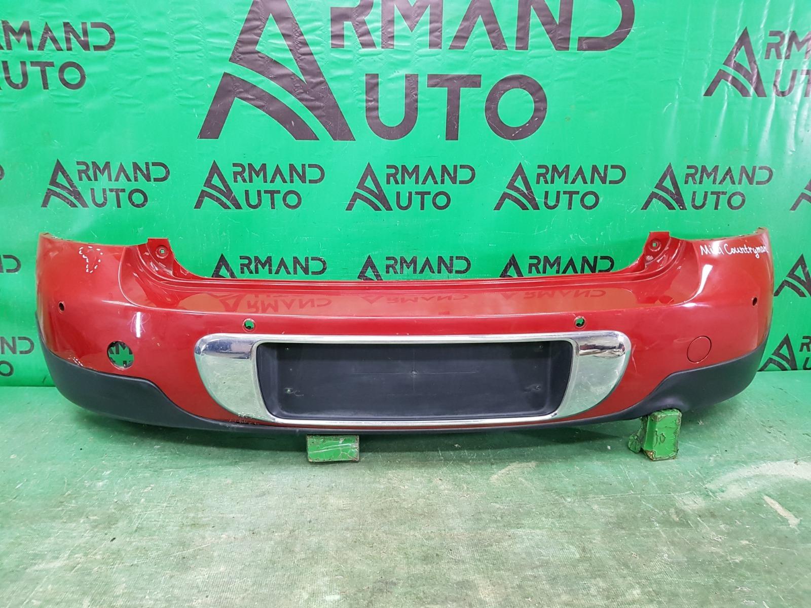 Бампер Mini Countryman R60 2010 задний (б/у)