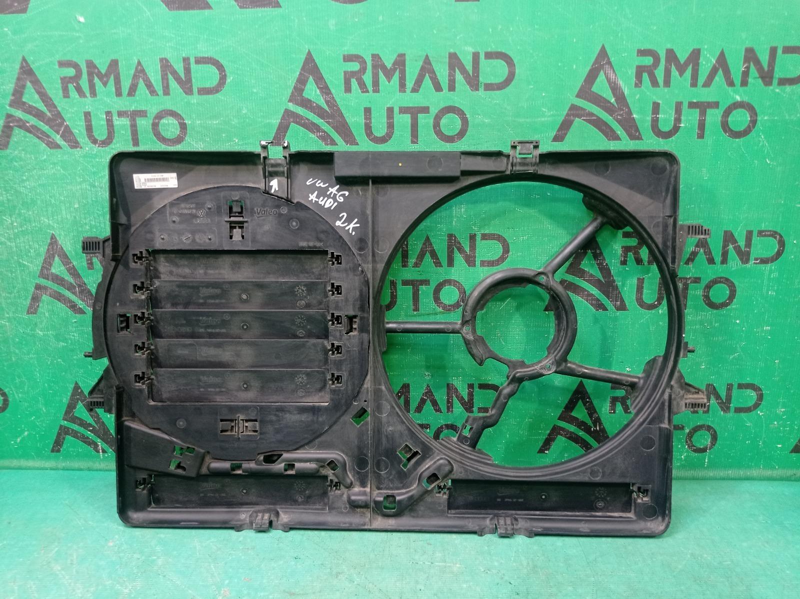Диффузор вентилятора Audi Q5 1 8R 2008 (б/у)