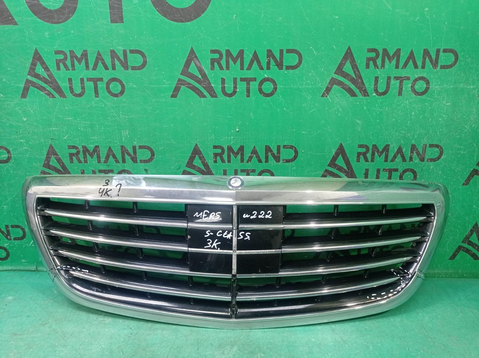 Решетка радиатора Mercedes S-Class W222 2013 (б/у)