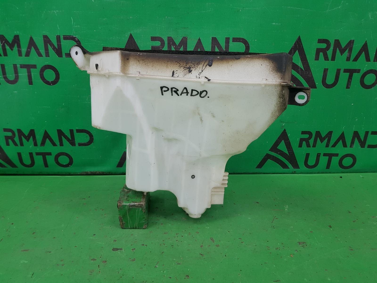 Бачок омывателя Toyota Land Cruiser Prado 150 2009 (б/у)